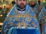 12,07,2015 kasperovskaya liturgiya