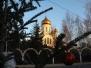 15,01,2018 Божественная литургия в день памяти Серафима Саровского