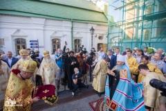 17.08.2020 Онуфрия (Киев)
