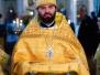 18.10.2015 borisovka liturgiya