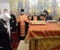EUN_1150_novyiy_razmer