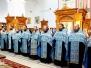 akafist patriarshiy monostir