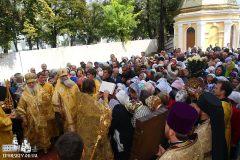 Освящение храма в честь преподобного Алексия, человека Божьего