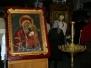 икона богородицы одигитрия байтальская 03.10.2009