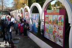 festival shkol