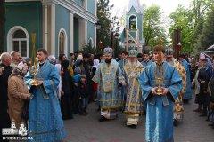 """день празднования иконы Божией Матери """"Живоносный"""
