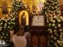 Свято-Ильинского монастыря возглавил Божественную литургию