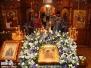 всенощное бдение на кануне Престольный праздник Иверской иконы