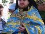 Престольный праздник в честь Иверской иконе Божией Матери