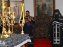 iverskiy prhehenoe voskresenie 02.03.2014