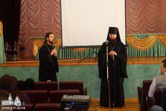 molodegniy forum