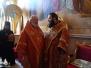 Святого мученика Агафангела