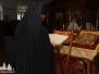 память святого мученика Диодора.