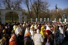 Ширяево 21.11.2009