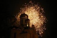 Виды Иверского монастыря