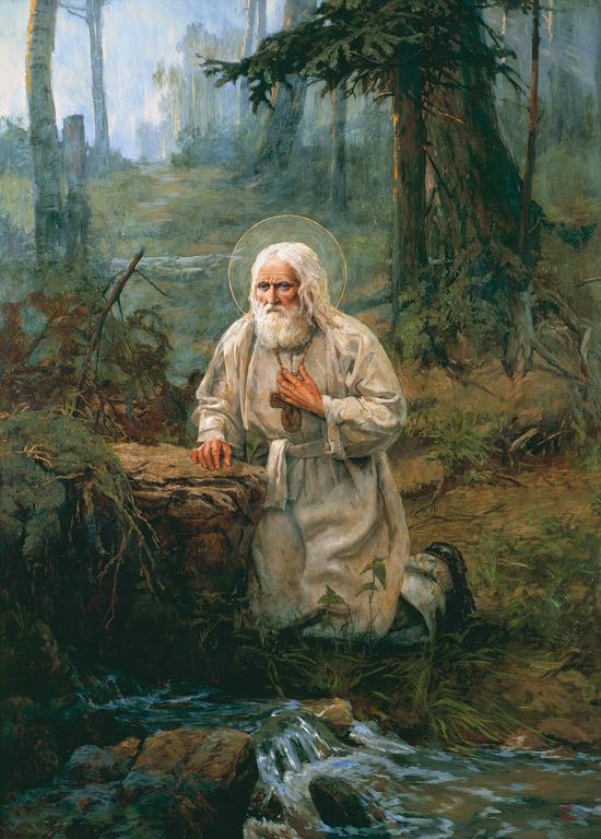 serafimsarovsky